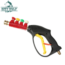 high pressure washer spray water gun with 4PCS quick connected metal nozzle car wash shop accessory city wolf auto cleaning tool