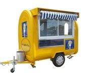 220 H фургончик с едой/трейлером/тележкой для мороженого/тележки для еды Подгонянные для продажи