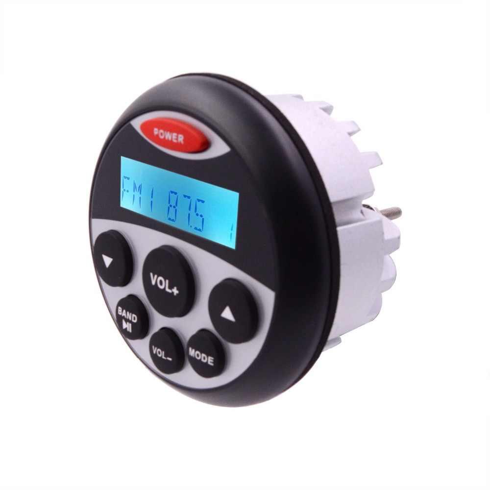 防水マリンステレオ Bluetooth オーディオの FM 、 AM ラジオ受信機 MP3 プレーヤー 4 インチオートバイマリンスピーカー Utv ATV ヨットオートバイボート