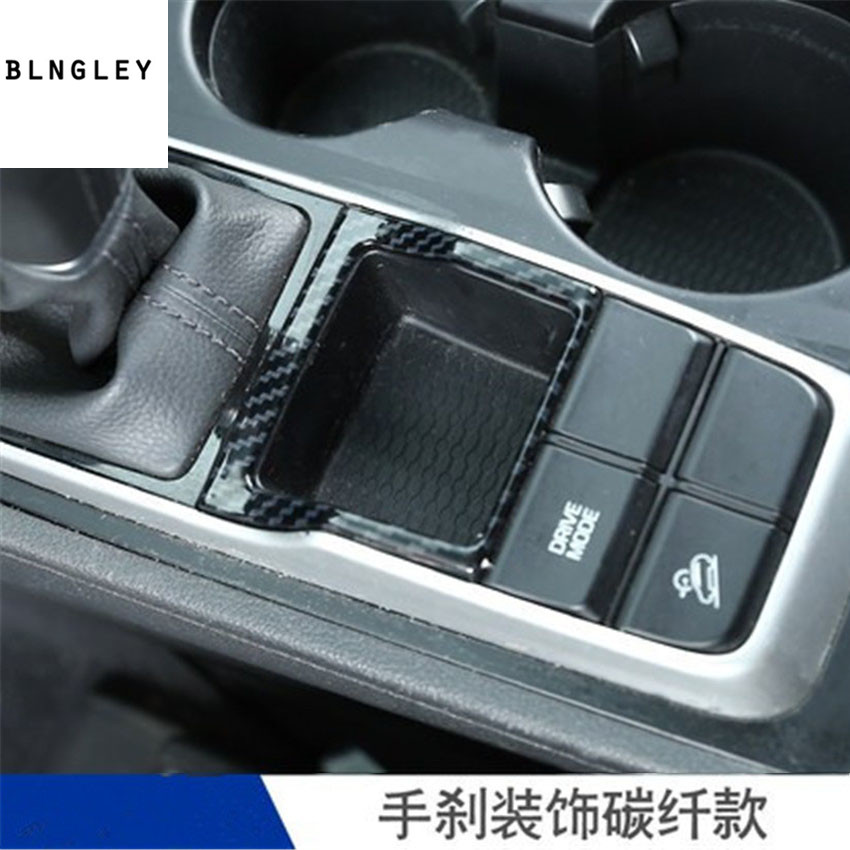 Free shipping 1pc Stainless steel carbon fiber grain Hand brake panel decoration cover for <font><b>2018</b></font> <font><b>hyundai</b></font> <font><b>Tucson</b></font> image
