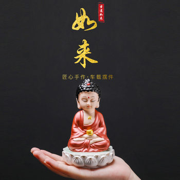 ASIA HOME CAR efficacious Talisman Family Protection Bless safety handmade Chinaware Decorative RU LAI Amitabha Buddha statue
