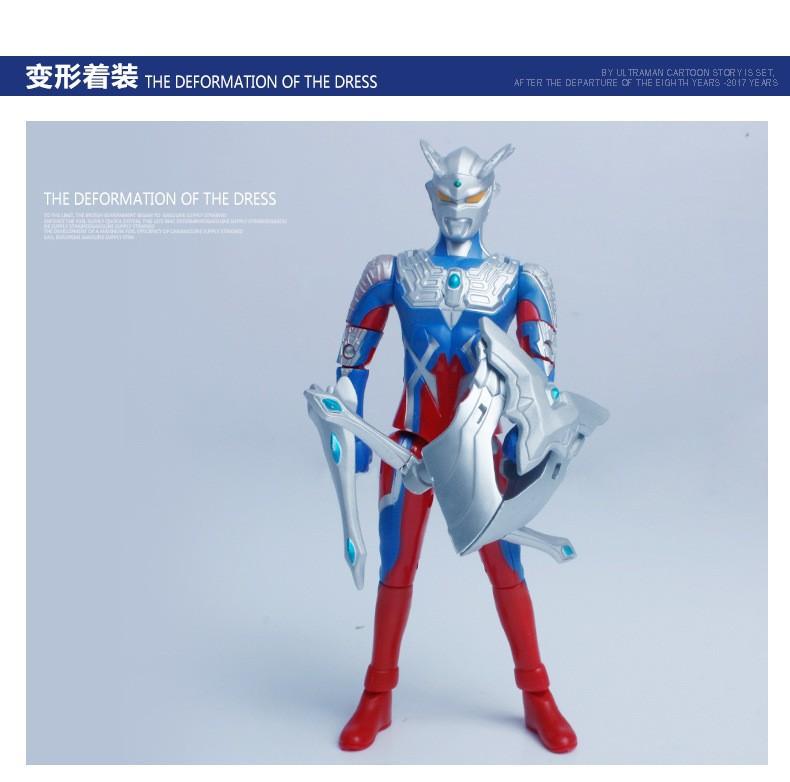Ultraman Japanese 13 Kids 1