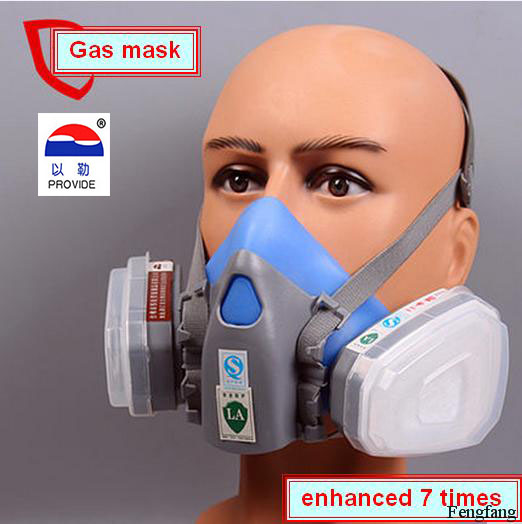 7 Combination Suit Respirator Gas Mask Silicone Blue Carbon Filter Mask Paint Spray Pesticides Industrial Safety Gas Mask