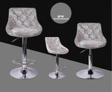 Beauty massage stool grey color lifting stool retail wholesale free shipping Australian fashion bar chair