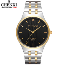 CHENX Girls Watches Males Quartz Watch Luxurious Model males chrome steel Golden wristwatch Well-known Relogio masculino Males's Clock