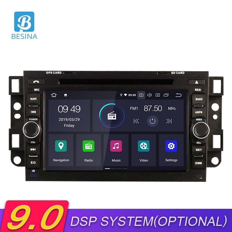 Lecteur DVD de voiture Besina Android9.0 pour Chevrolet Aveo Epica Captiva Spark Optra Tosca Kalos Matiz multimédia GPS stéréo 2Din Radio