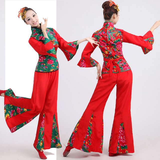 937c2a096 Show Dress Drum Yangko Dance Costumes Traditional Chinese Folk Dance Costume  Old Dance Waist Drum Chinese