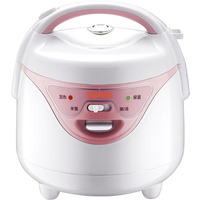 Mini Rice Cooker Rice Cooker 1 People 2 People Thick Tank Liner Portable Small and Exquisite