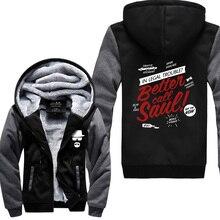 BETTER CALL SAUL men sweatshirt fashion autumn winter Breaking Bad Cotton Fashion hooded man Fitness Los Pollos Hermanos jacket