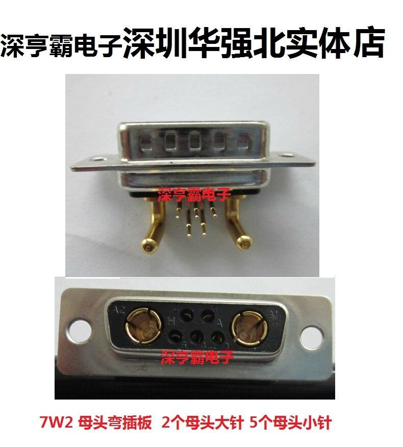 7 w2 socket welding plate 90 looper coarse 5 connector msd3463gu w2