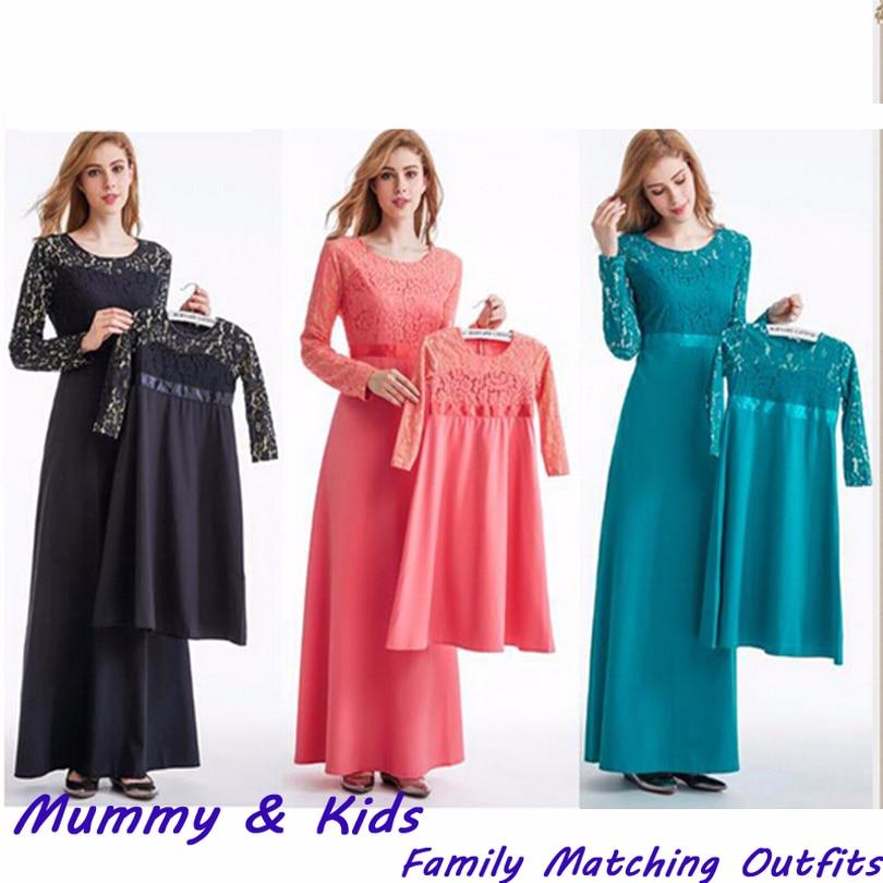 Womens Lace Abaya Dubai Muslim Islamic Kaftan Mommy And me Family Maxi Dress