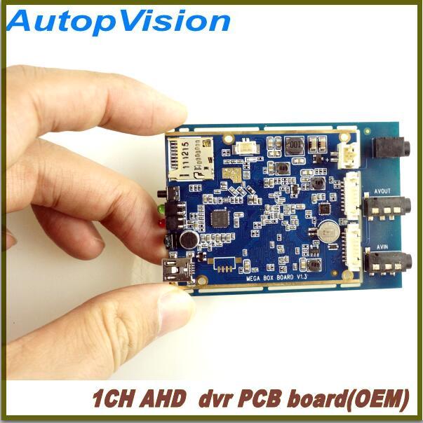 5 pièces 1CH mini dvr module AHD XBOX DVR carte PCB jusqu'à 720 P 30fps prise en charge 128 GB carte sd