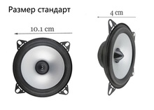 New LABO 4-Inch High-End Car full-range Speakers 2-way High-end Car horn Classic Series Of Car Audio Speakers