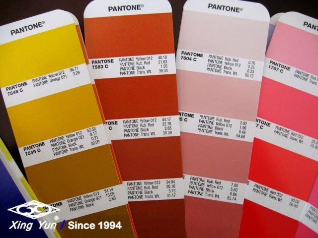 C + U pantone libro / las muestras del Color / Color / Color ...