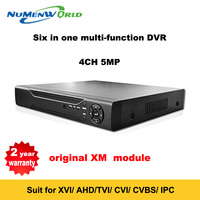 Good 4CH 5MP DVR 4 Channel HVR Recorder 6 in 1 surveillance system XVI/AHD/TVI/CVI/CVBS/NVR Hybrid CCTV Network storage device