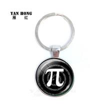 Chemical key chains, glass pendant key chains, scientific experiments, chemical molecules, sweater key chains are very popular w
