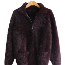 Cardigan Sweater Mink Zipper