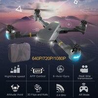 phoota XT 1 Quadcopter 2.4GHz 6 axis gyro 1080P 120 degree camera LED lighting fixed high folding UAV + receiving packet Drone