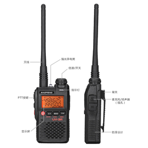 Image 5 - 2 PCS Baofeng UV 3R Portable Mini Walkie Talkie Two Way Ham VHF UHF Radio Station Transceiver Boafeng Dual Double Band Scanner