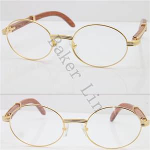 8a1544636aa2 Baker Lin Frame Eyeglasses Optical Glasses Men Eyewear