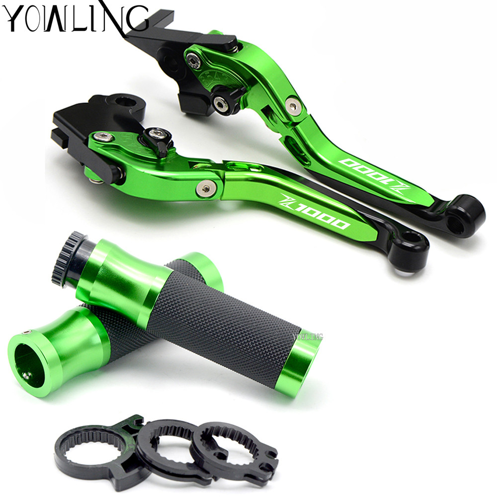 Motorcycle brake clutch levers handlebar hand grip for Kawasaki Z1000 2007 2008 2009 2010 2011 2012 2013 2014 2015 2016 2017 for kawasaki zx10r 2006 2015 2007 2008 2009 2010 2011 2012 2013 2014 red