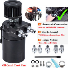 Universal 0.3L Aluminum Oil Catch Can Kit Baffled Breather Petrol Diesel Turbo Tank Reservoir Filter