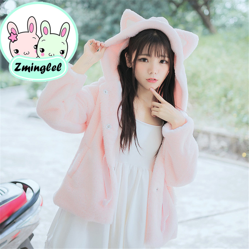 Cute Japanese Women's Rabbit Fur Cat Ears Fluffy Hoodie Coat Winter Long Sleeve Lolita Sweet Girl Neko Short Outwear Fleece