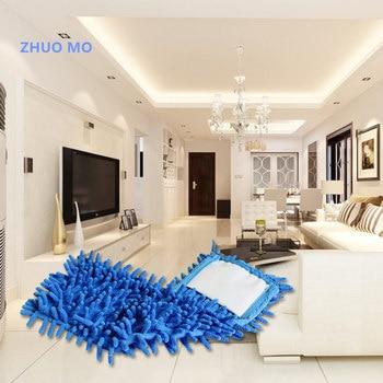 Бесплатная доставка 40x12 см синели швабры высокого качества заменить ткань 4 шт./компл. 4 вида цветов плоским шваброй ткани для уборки дома инс...