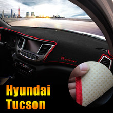 For Hyundai Tucson 2015-2017 2018 2019 LHD Car Dashboard Avoid Light Pad Instrument Platform Desk Cover Mat Carpets Accessory(China)