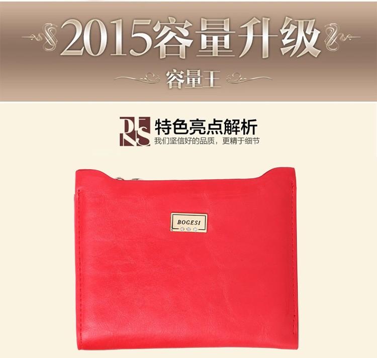 Материал Подкладки:: Синтетическая Кожа; Основной материал:: ПУ; женщины бумажник;