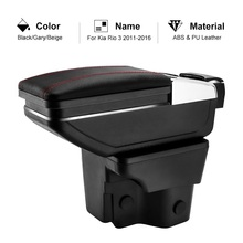 Armrest Box For Kia Rio 3 2011-2016 PU Leather Central Container Storage Box Car Styling Accessories(China)
