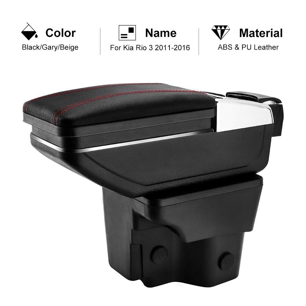 Caixa de apoio de braço para kia rio 3 2011-2016 couro do plutônio recipiente central caixa de armazenamento acessórios estilo do carro