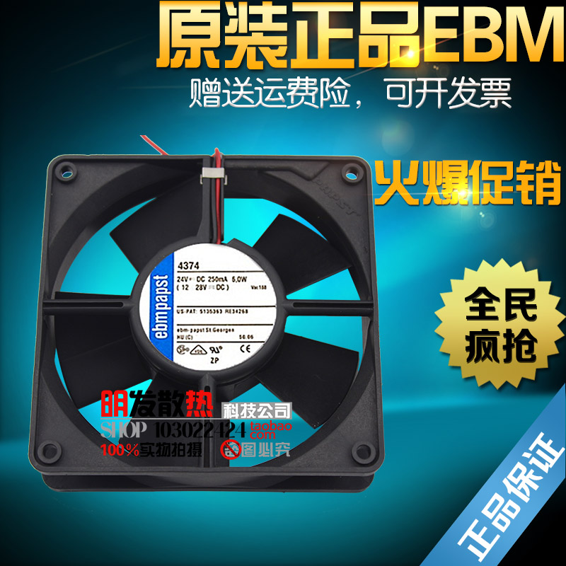 ФОТО New 4374 250MA 24V 6.0W 120*120*32 12CM inverter fan