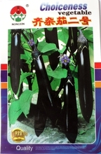 Оригинальные сумки 10 г 400 + шт NX No2 гибридные черные фиолетовые семена баклажанов, баклажан фрукты длина 25-30 см,