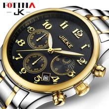 Pequenos Mostradores Pode Funcionar… JK Marca de Luxo Relógio de Ouro Homens Completa Aço Relógios de Pulso de Quartzo Homens de Negócios Relógios Relógio Do Esporte Masculino