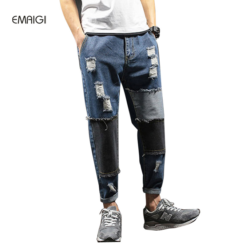 New Mens Jeans Hole Patchwork Men Ankle Length Harem Jeans Trousers Male Fashion Hiphop Loose Denim Pant Plus Size 29-42 large size 29 42 young men jeans hole patchwork denim harem pant male fashion casual denim pant trousers