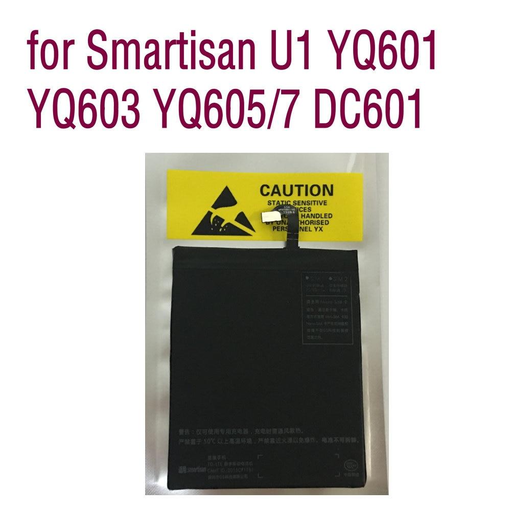 Высококачественный запасной литий-ионный аутентичный аккумулятор 2900 мАч для Smartisan U1 YQ601 YQ603 YQ605/7 DC601, батарея для сотового телефона