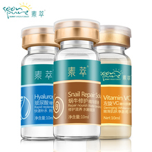 SOON PURE Hyaluronic Acid Snail Serum VC Face Essence Whitening Skin Care Acne Treatment Black Head