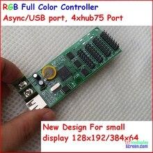 Async usb полноцветный контроллер, 192*128384*64 область управления, 4 hub75 дизайн для небольшого размера дисплея, rgb маленький контроллер