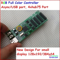 Async Sync Two Mode Controller 2GB Memory 512 128 Control Support All Of Full Color Two