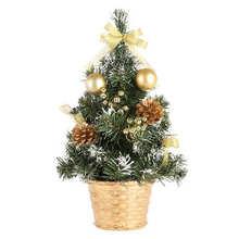 Artificial Tabletop Mini Christmas Tree Decorations Festival Miniature Tree 30cm merry christmas decoration #2o31