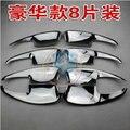 Vendas! frete grátis para KIA RIO K2 1.4 1.6 decoração do carro decoração suprimentos ABS galvanoplastia porta tigela carro especial-styling