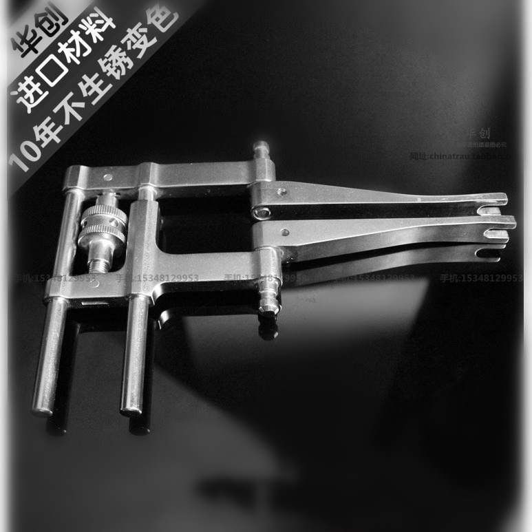 Orthopedics instrument stainless steel spinal system distractor deformable distractor location&separation device for orthopedist