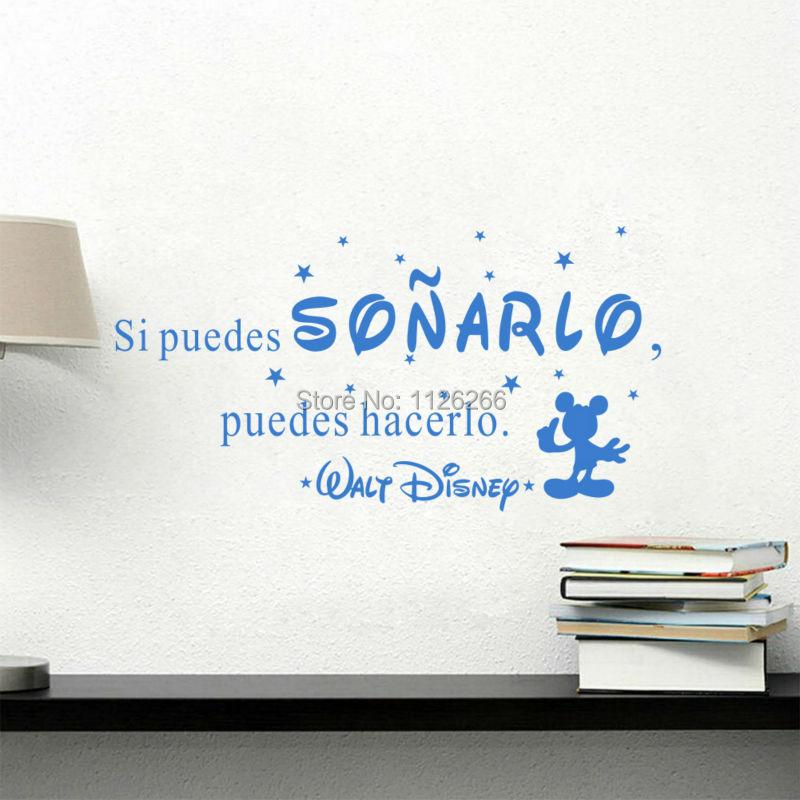 Питес Сонарло Пуэдес Hacerlo Wall Stickers - Үйдің декоры - фото 3