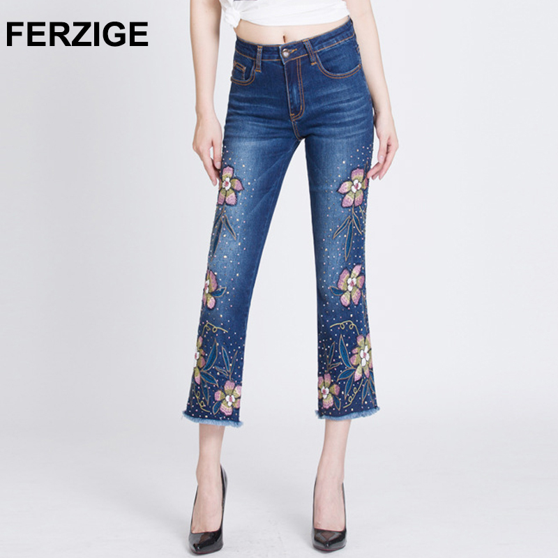 FERZIGE Women Jeans with Embroidery High Waist Stretch Slim Fit Bell Bottoms Flares Sequined Rhinestones Boot Cut Elegant Woman
