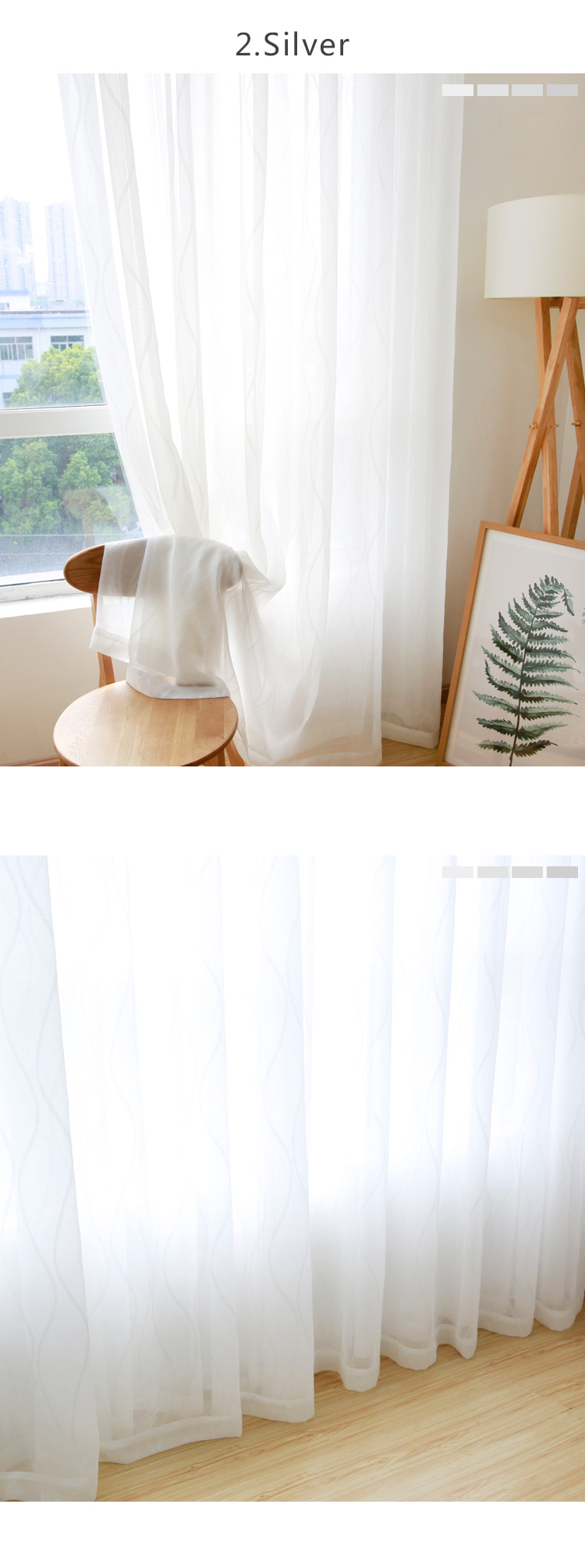 CITYINCITY  JAQ Tulle Waved Curtains For Living room Voile Sheer 3d White Curtain for bedroom Dinning room Ready made Customized_07
