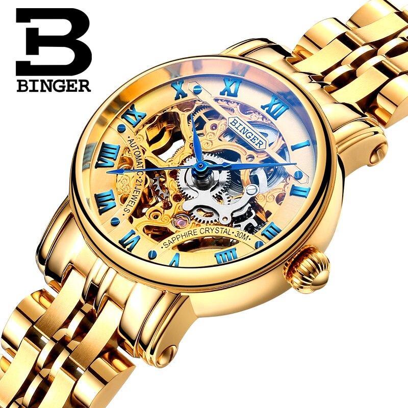 스위스 럭셔리 여성 시계 binger 브랜드 중공업 기계식 손목 시계 사파이어 전체 스테인레스 스틸 B 5066L3-에서여성용 시계부터 시계 의  그룹 1