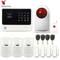 Touch Screen Wifi Gsm Gprs Alarm System Voice Prompt Home Intruder Alarm System 100dB Android IOS