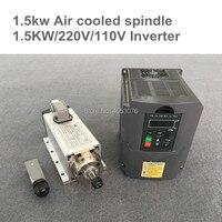 1.5kw air cooled spindle motor kit cnc spindle motor + 1.5KW 110v/220v inverter