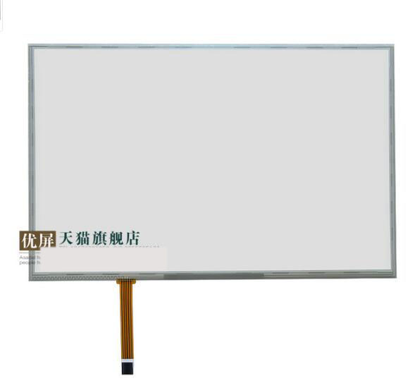 19 inch widescreen 16:10 touch screen computer display restaurant meal tea shop screen 19 inch infrared multi touch screen overlay kit 2 points 19 ir touch frame